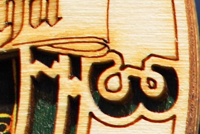 Rokinon 50mm FF Corner F2.8